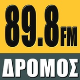 Radio Dromos 89.8 FM Greece, Athens