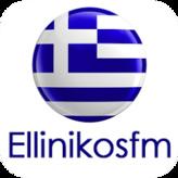 radyo Ellinikos FM (Larisa) 90.3 FM Yunanistan
