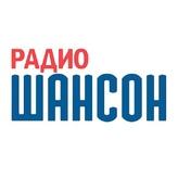 Radio Шансон 91.5 FM Russian Federation, Samara