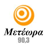 Радио Meteora 90.3 FM Греция, Каламбака