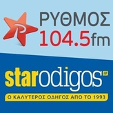 Radio Rythmos 104.5 FM Greece, Heraklion