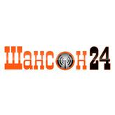 Radio Шансон 24 Russland, Sankt Petersburg