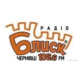 Radio Блиск FM 106.6 FM Ukraine, Chernovtsy