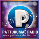radio Patturumal Radio India