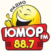 Радио Юмор FM 88.7 FM Россия, Москва