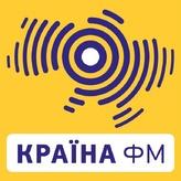 radyo Країна ФМ ex ЕС (Гала Радио) 100 FM Ukrayna, Kiev