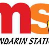 radio Mandarin Station 98.3 FM Indonezja, Dżakarta