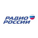 Радио России 99 FM Россия, Санкт-Петербург