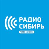 rádio Сибирь 102.6 FM Rússia, Chita