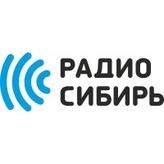 radio Сибирь 106.5 FM Russia, Ulan Ude