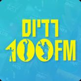 radio 100 FM Radius 100 FM Israel, Tel Aviv