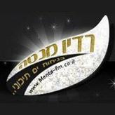 radio Menta FM Israele, Gerusalemme
