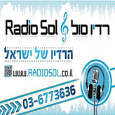 radio Sol Israel, Tel Aviv