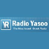 radio Yasoo Izrael, Jerozolima