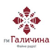 Радио FM Галичина 89.7 FM Украина, Львов