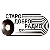 rádio Старое Доброе Радио 105.3 FM Rússia, Bratsk