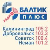 rádio Балтик Плюс 105.2 FM Rússia, Kaliningrad
