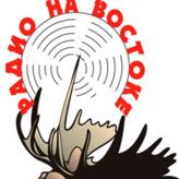 radio на Востоке 95.8 FM Russia, Gusev