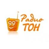 radio Тон 99 FM Rusia, Yurga