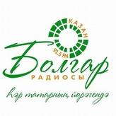 radio Болгар радиосы 91.5 FM Russia, Kazan