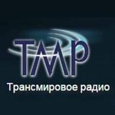 Радио ТрансМировое Радио Россия, Санкт-Петербург
