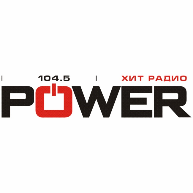radio Power Хит Радио 104.5 FM Russie, Murmansk