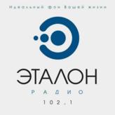radio Эталон 102.1 FM Rusia, Lukoyanov