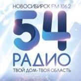 Radio 54 106.2 FM Russia, Novosibirsk