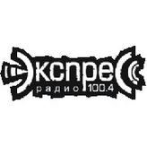rádio Экспресс 100.4 FM Rússia, Orel