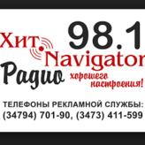 Радио Хит-Навигатор 98.1 FM Россия, Ишимбай