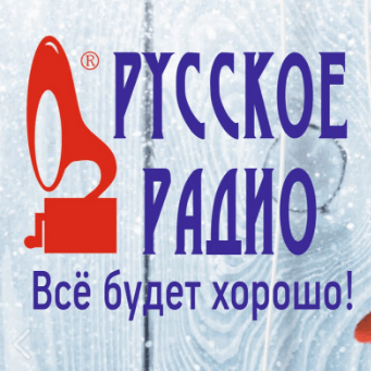 radyo Русское радио 102.2 FM Rusya, Belgorod