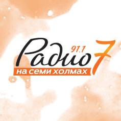 radio 7 на семи холмах 91.1 FM Russia, Bryansk