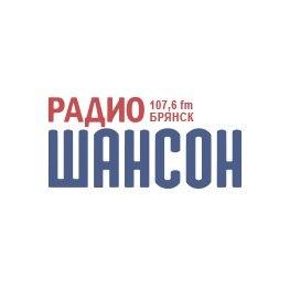 rádio Шансон 107.6 FM Rússia, Bryansk