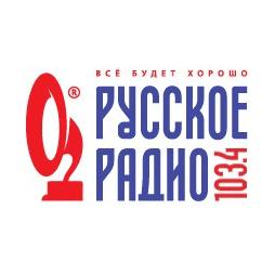 rádio Русское Радио 103.4 FM Rússia, Vladimir