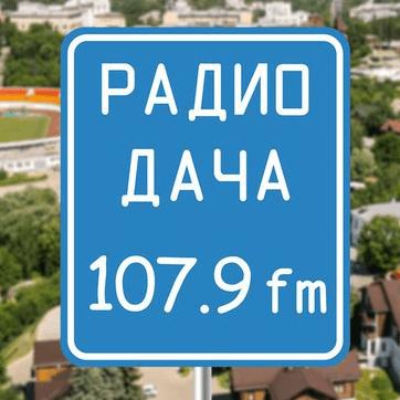 radio Дача 97.9 FM Russia, Vladimir