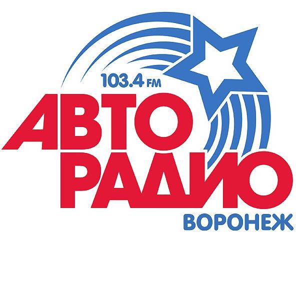 radio Авторадио 103.4 FM Russie, Voronezh