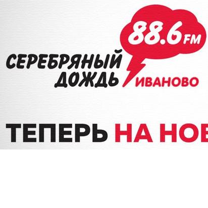 rádio Серебряный дождь 88.6 FM Rússia, Ivanovo
