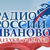 rádio России 89.1 FM Rússia, Ivanovo