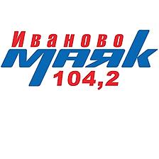 radio Маяк 104.2 FM Russie, Ivanovo