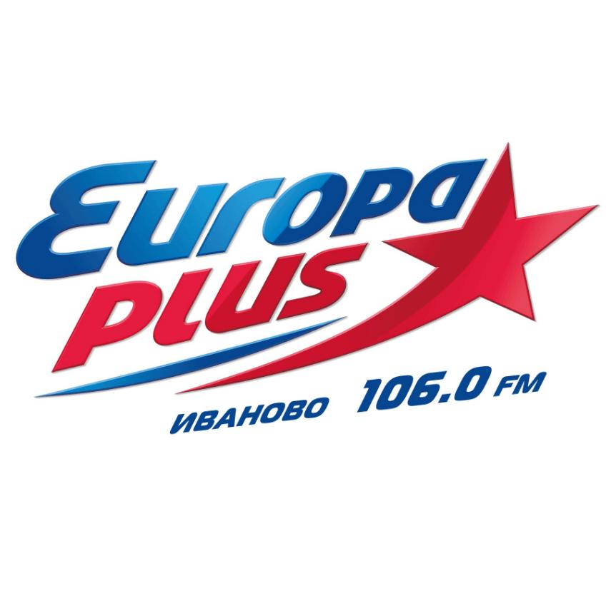 rádio Европа Плюс 106 FM Rússia, Ivanovo