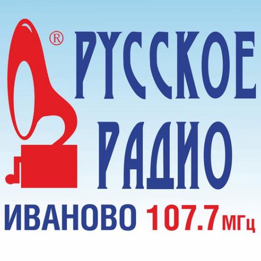 rádio Русское Радио 107.7 FM Rússia, Ivanovo