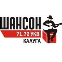 Радио Шансон 71.72 УКВ Россия, Калуга