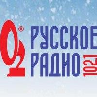 rádio Русское Радио 102.1 FM Rússia, Kaluga