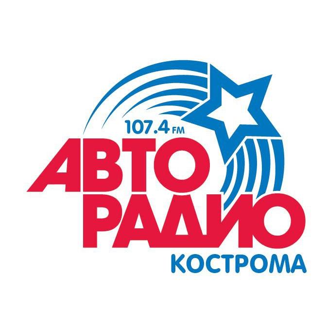 Радио Авторадио 107.4 FM Россия, Кострома