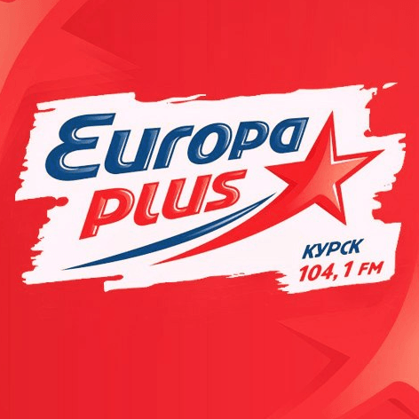 rádio Европа Плюс 104.1 FM Rússia, Kursk