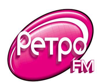 rádio Ретро FM 105.4 FM Rússia, Kursk