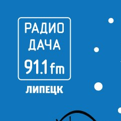rádio Дача 91.1 FM Rússia, Lipetsk
