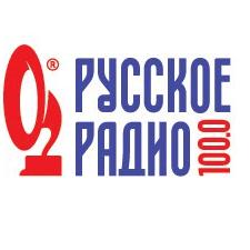 radio Русское Радио 100 FM Russie, Orel