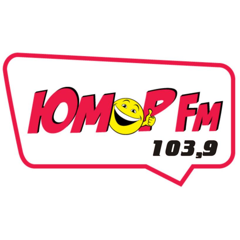 rádio Юмор FM 103.9 FM Rússia, Orel