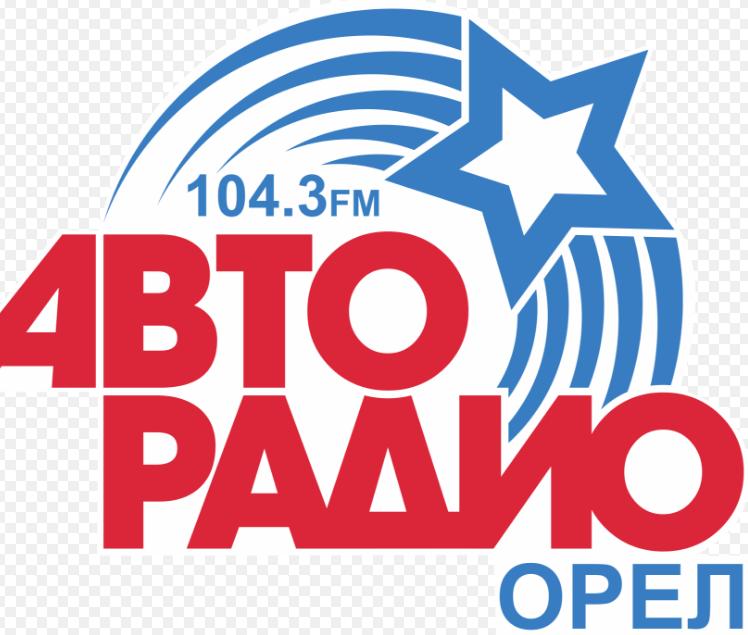 Радио Авторадио 104.3 FM Россия, Орел